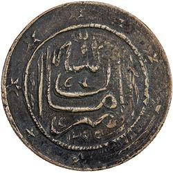 AFGHANISTAN: Amanullah, 1919-1929, AE 5 paise (9.65g), NM, SH1299 (1920/21). EF