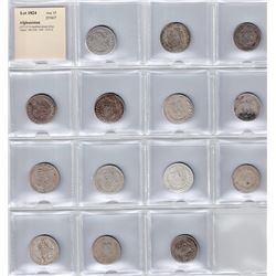 AFGHANISTAN: LOT of 14 machine-struck silver rupees
