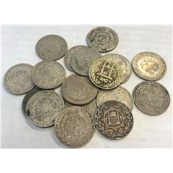 AFGHANISTAN: LOT of 17 machine-struck silver rupees