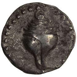HAMSAVATI: 6th century, AR 88 ratti (9.23g)