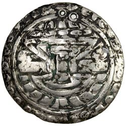 SRIKSHETRA: ca. 6th/7th century, AR unit (10.34g)