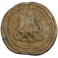 TENASSERIM-PEGU: Anonymous, 17th-18th century, lead weight (177.25g). VF