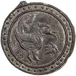 TENASSERIM-PEGU: Anonymous, 17th-18th century, cast large tin coin (52.70g). AU