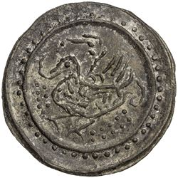 TENASSERIM-PEGU: Anonymous, 17th-18th century, cast large tin coin (40.59g). EF-AU