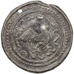 TENASSERIM-PEGU: Anonymous, 17th-18th century, cast large tin coin (59.96g). VF