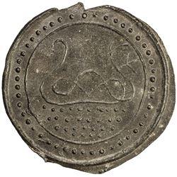 TENASSERIM-PEGU: Anonymous, 17th-18th century, cast large tin coin (22.84g). AU