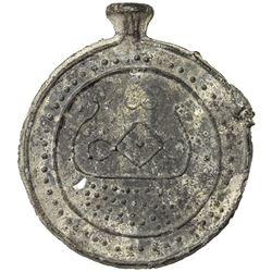 TENASSERIM-PEGU: Anonymous, 17th-18th century, cast large tin coin (50.19g). EF