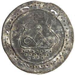TENASSERIM-PEGU: Anonymous, 17th-18th century, cast large tin coin (31.87g). EF