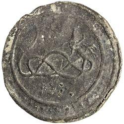 TENASSERIM-PEGU: Anonymous, 17th-18th century, cast large tin coin (57.55g). VF