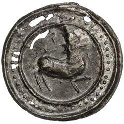 TENASSERIM-PEGU: Anonymous, 17th-18th century, cast large tin coin (40.50g). EF