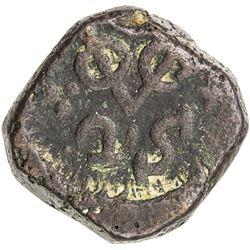CEYLON (DUTCH): AE 2 stuiver (26.29g), Jaffna, 1793-I. F