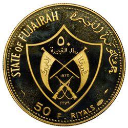 FUJAIRAH: Muhammad vin Hamad al-Sharqi, 1952-1974, AV 50 riyals, AH1389/1970. PF
