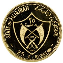 FUJAIRAH: Muhammad bin Hamad al-Sharqi, 1952-1974, AV 25 riyals, AH1389/1970. PF