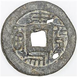 BANGKA ISLAND: tin cash (5.56g). VF