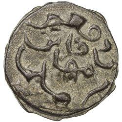 BORNEO: Pengiran Dipati II, 1731-1765, tin unit (4.25g). EF