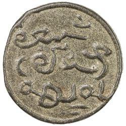 BORNEO: Pengiran Dipati II, 1731-1765, tin unit. EF