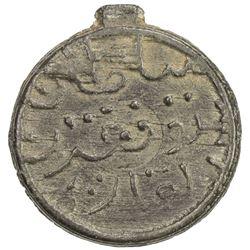 DEMAK SULTANATE: Raden Patah, 1475-1518, tin pitis (1.64g), ND. EF