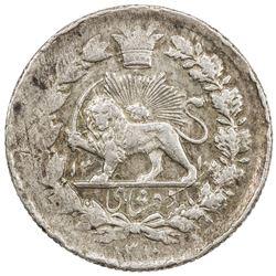 IRAN: Nasir al-Din Shah, 1848-1896, AR 10 shahi (=500 dinars), Tehran, AH1310. VF-EF