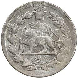 IRAN: Nasir al-Din Shah, 1848-1896, AR 500 dinars, Tehran, AH1312. VF