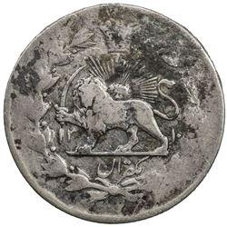 IRAN: Nasir al-Din Shah, 1848-1896, AR qiran (=1000 dinars), Tehran, AH1310. F-VF