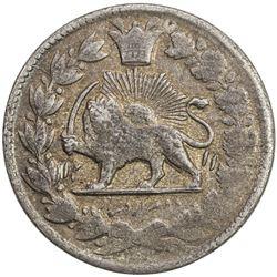 IRAN: Nasir al-Din Shah, 1848-1896, AR 2000 dinars, Tehran, AH1311. EF