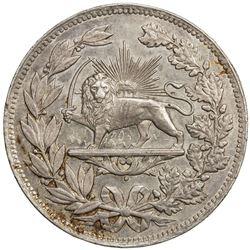 IRAN: Nasir al-Din Shah, 1848-1896, AR 5000 dinars, Tehran, AH1297. EF