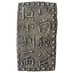 JAPAN: An'ei, 1772-1781, AR 2 shu (10.21g), Edo mint. EF