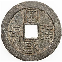 JAPAN: Keio, 1865-1868, iron 100 mon (7.42g), Hosogaya mint at Mito, Hitachi Province, ND (1864). VF