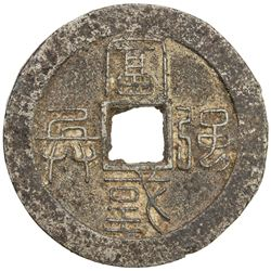 JAPAN: Keio, 1865-1868, iron 100 mon (8.59g), Hosogaya mint at Mito, Hitachi Province, ND (1864). VF