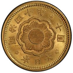 JAPAN: Meiji, 1868-1912, AV 10 yen, year 40 (1907). PCGS MS63