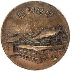 JAPAN: Showa, 1926-1989, AE medal, ND (1926). EF