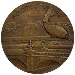 JAPAN: Showa, 1926-1989, AE medal, year 8 (1933). EF