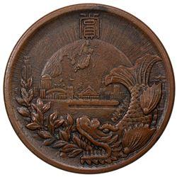 JAPAN: Showa, 1926-1989, AE medal, year 12 (1937). EF
