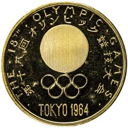 JAPAN: AV medalet (7.09g), 1964. PF