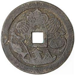 JAPAN: AE charm (67.11g). F