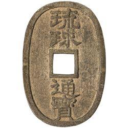 RYUKYUS: Sho Tai, 1848-1879, AE 100 mon (17.03g), Isinohama mint. VF-EF