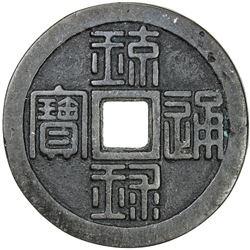 RYUKYUS: Sho Tai, 1848-1879, AE 125 mon (32.45g), Isinohama mint. VF