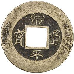 KOREA: Yi Geum, 1724-1776, AE 2 mun (6.78g), ND (1752). VF-EF