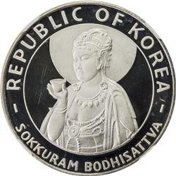 KOREA (SOUTH): AR 500 won, KE4303/1970. NGC PF67