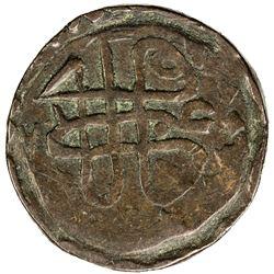 KUWAIT: Abdullah II Sabah II al-Jabir I al-Sabah, 1866-1892, AE baiza (5.99g), al-Kuwait, AH1304. VF