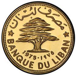 LEBANON: Republic, AV 50 piastres, 1975. PCGS SP69
