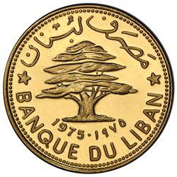 LEBANON: Republic, AV 50 piastres, 1975. PCGS SP68