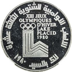 LEBANON: Republic, 10 livres, 1980. NGC PF66