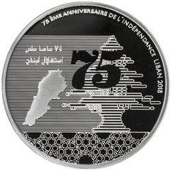 LEBANON: Republic, AR 1 oz pure silver, 2018. PF