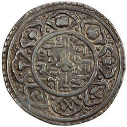 KATHMANDU: Bhupalendra Malla, 1687-1700, AR mohar (5.41g), NS812. VF