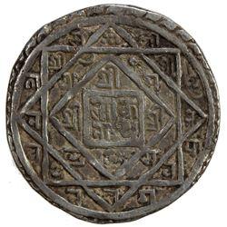 PATAN: Yoga Narendra Malla, 1685-1705, AR mohar (5.26g), NS805. VF