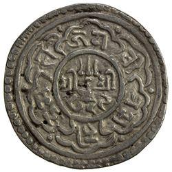 PATAN: Vira Mahindra Malla, 1709-1715, AR mohar (5.13g), NS829. VF