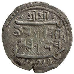 PATAN: Jaya Vishnu Malla, 1729-1745, AR mohar (5.41g), NS851. VF