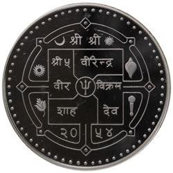 NEPAL: Birendra Bir Bikram, 1971-2001, AR 5000 rupees, 1998/VS2054. PF