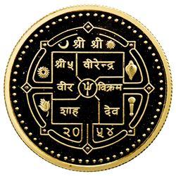 NEPAL: Birendra Bir Bikram, 1971-2001, AV 1/4 ounce asarfi, VS2054. PF